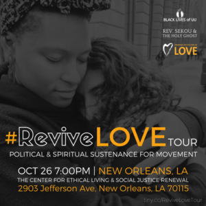 revive-love-nola