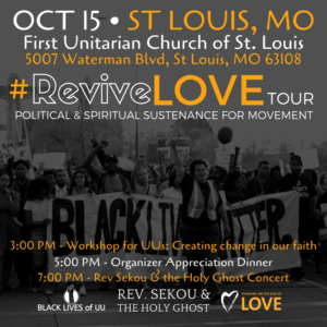 revive-love-stl